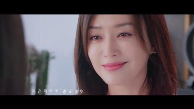 張靚穎 蝴蝶颶風 MV