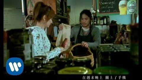 黄小琥 那麼簡單 MV