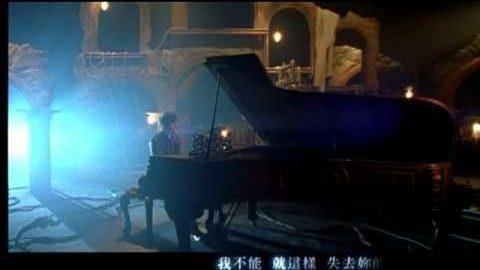 周杰倫 Jay Chou 説了再見 MV
