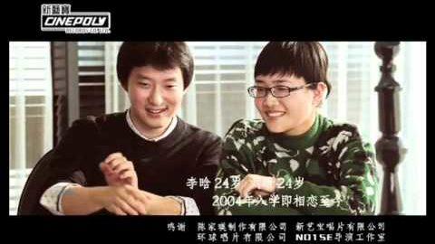 陳奕迅 & 王菲 因為愛情 MV