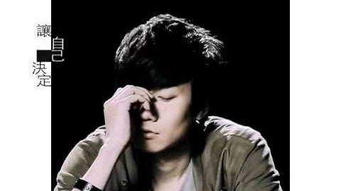 林俊傑 愛笑的眼睛 MV