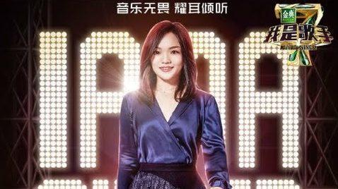 徐佳瑩 失落沙洲 MV