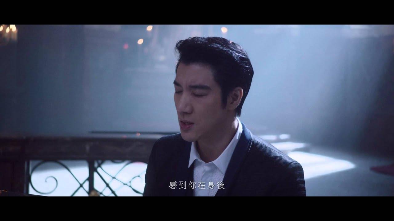 王力宏 你的愛 MV