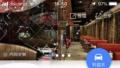 百度地図アプリの使い方(近くのレストラン検索)