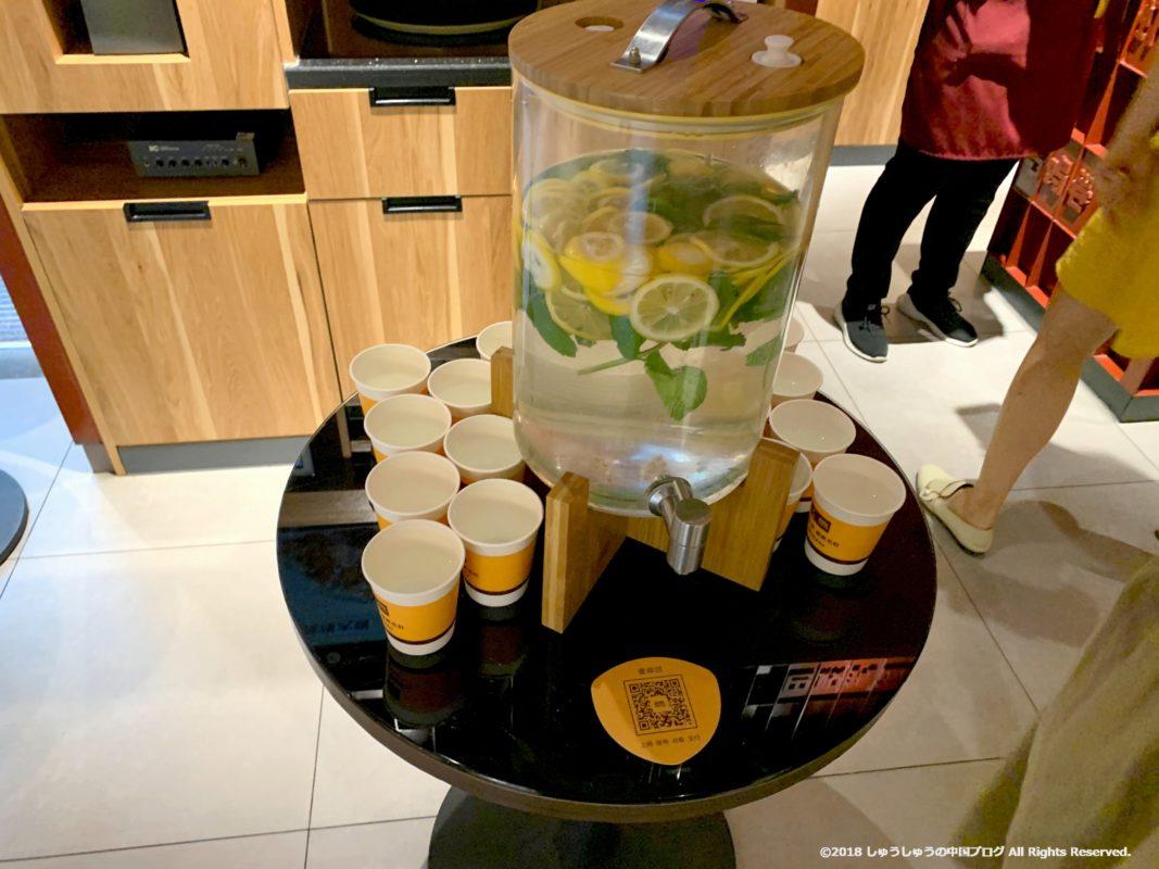 巴奴毛肚火鍋の入店前のレモン水のサービス