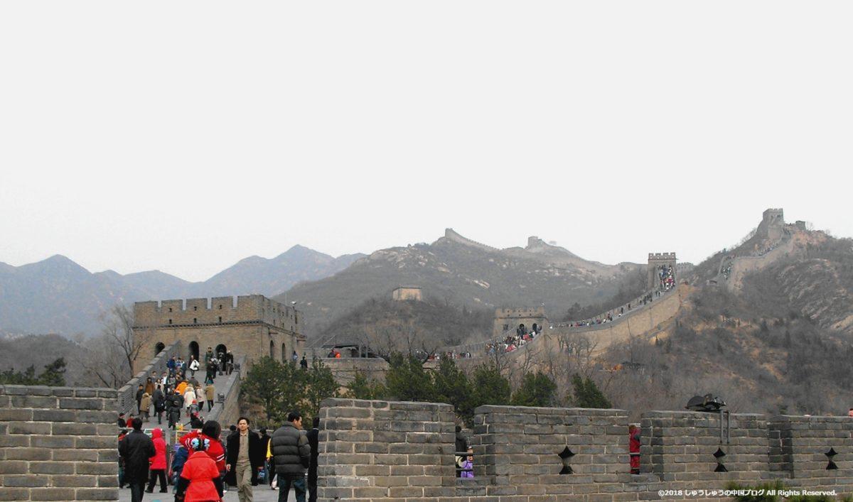 万里の長城の麓の入り口付近
