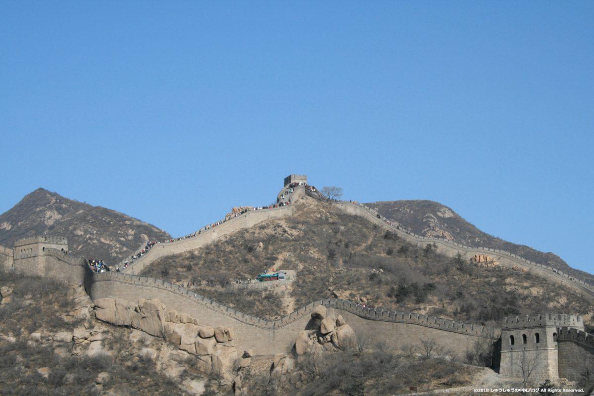 万里の長城その5