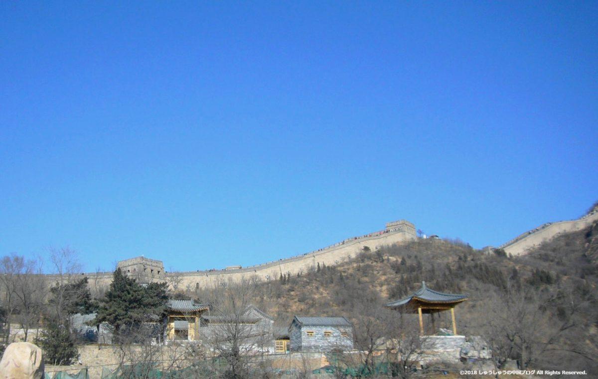 万里の長城その6