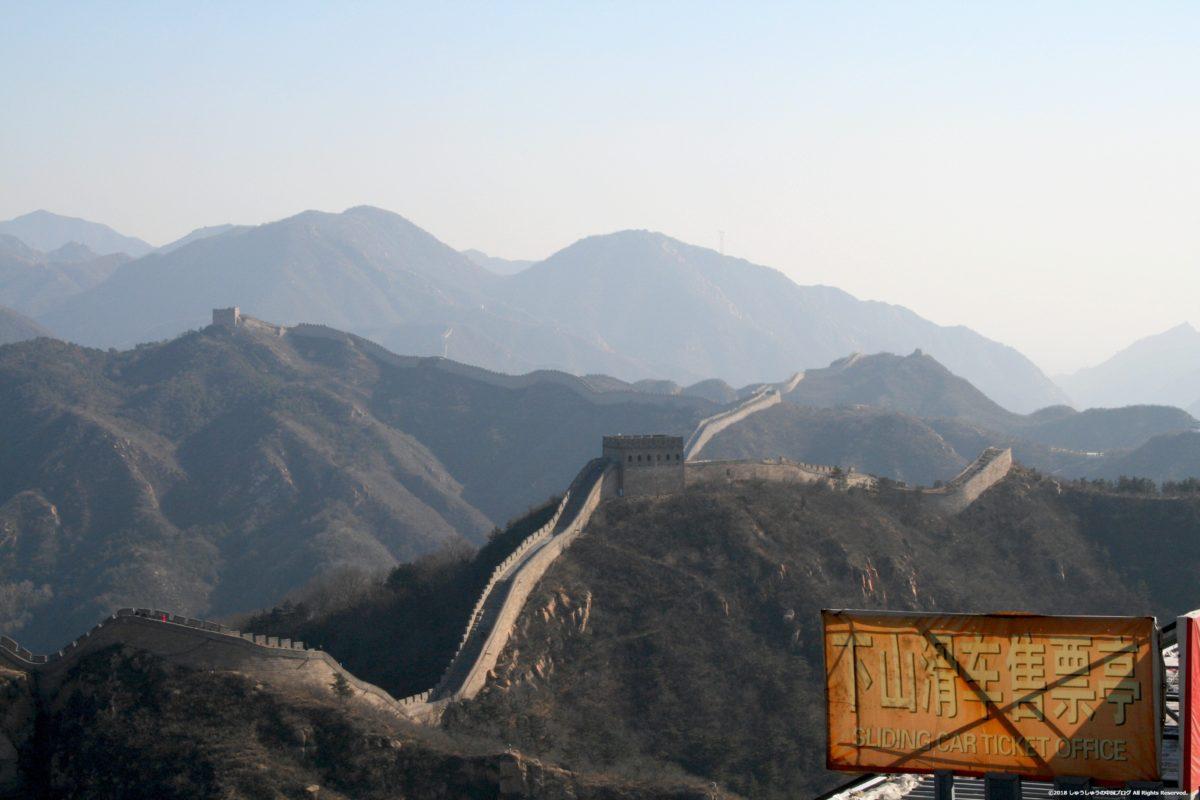 万里の長城その19