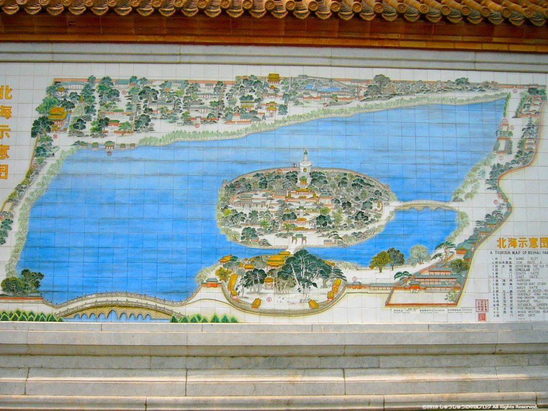 北京の北海公園の園内マップ