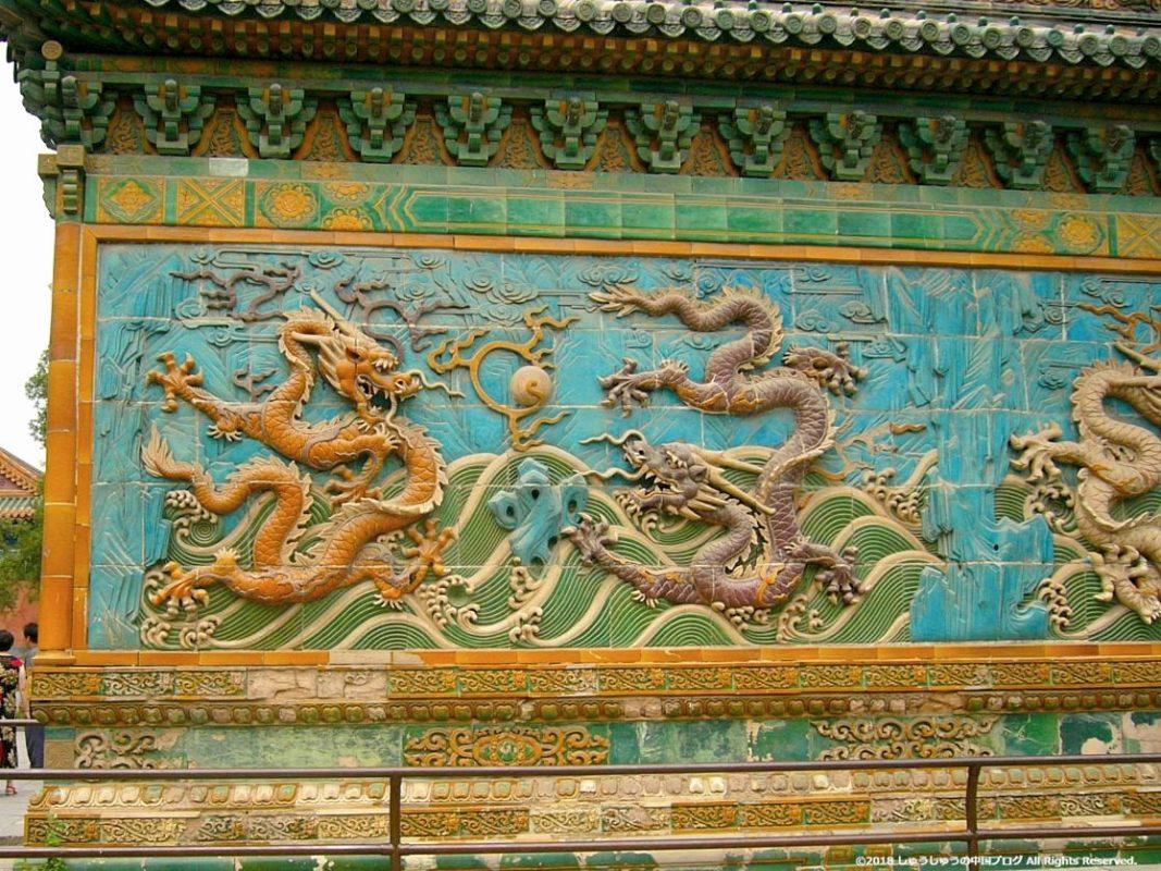 北京の北海公園の九龍壁の左側