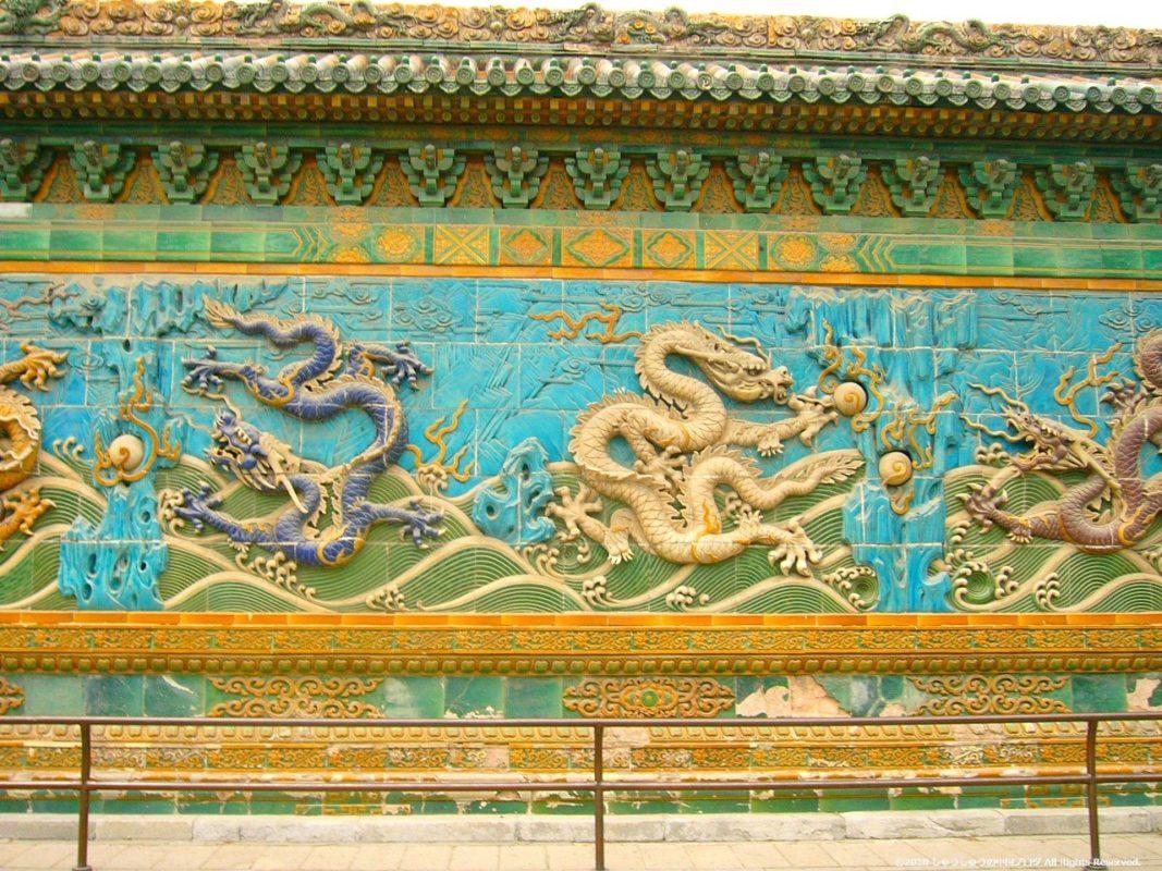 北京の北海公園の九龍壁の中央