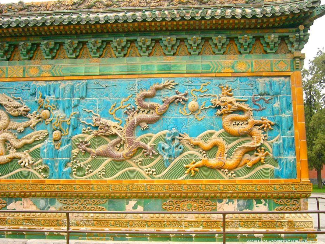 北京の北海公園の九龍壁の右側