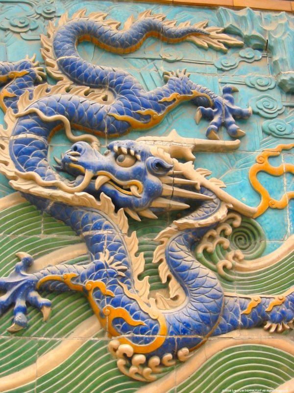 北京の北海公園の九龍壁