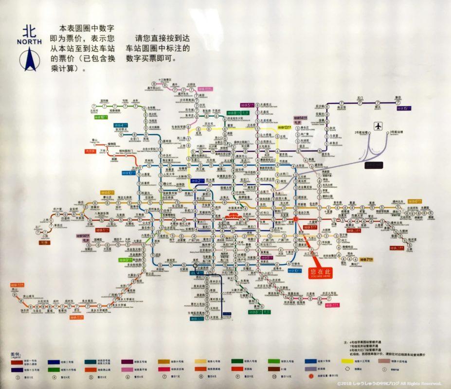 北京の地下鉄の路線図