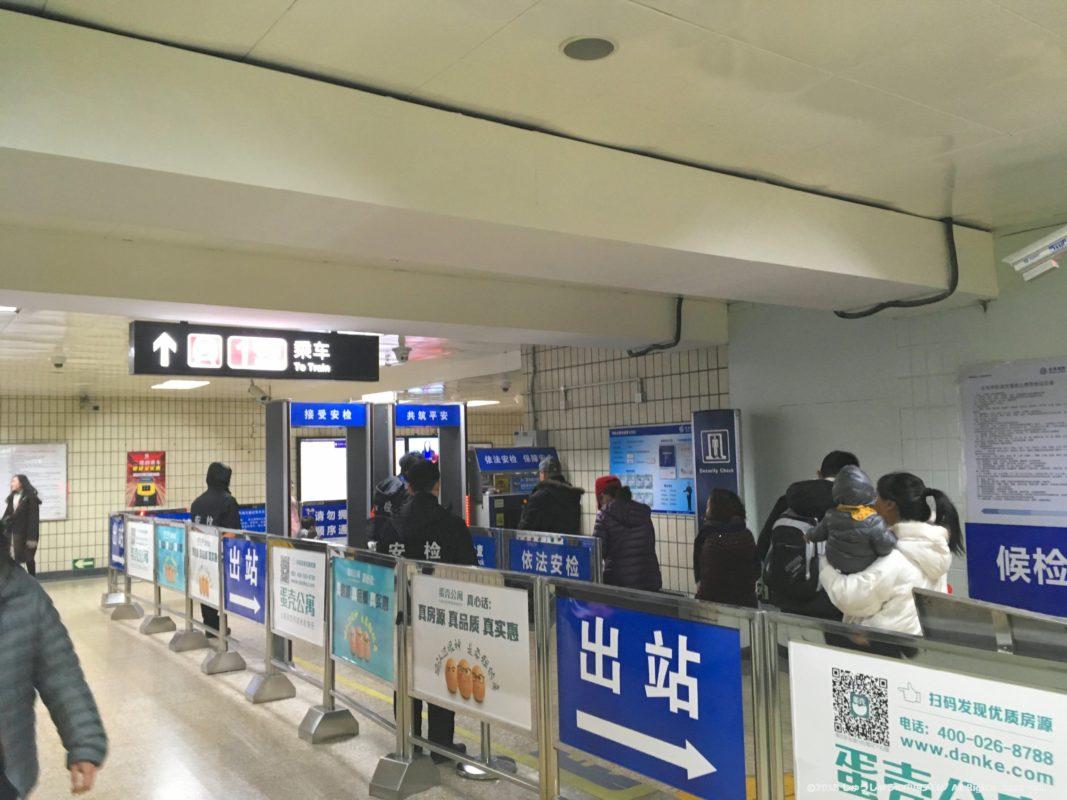 北京の地下鉄の検査