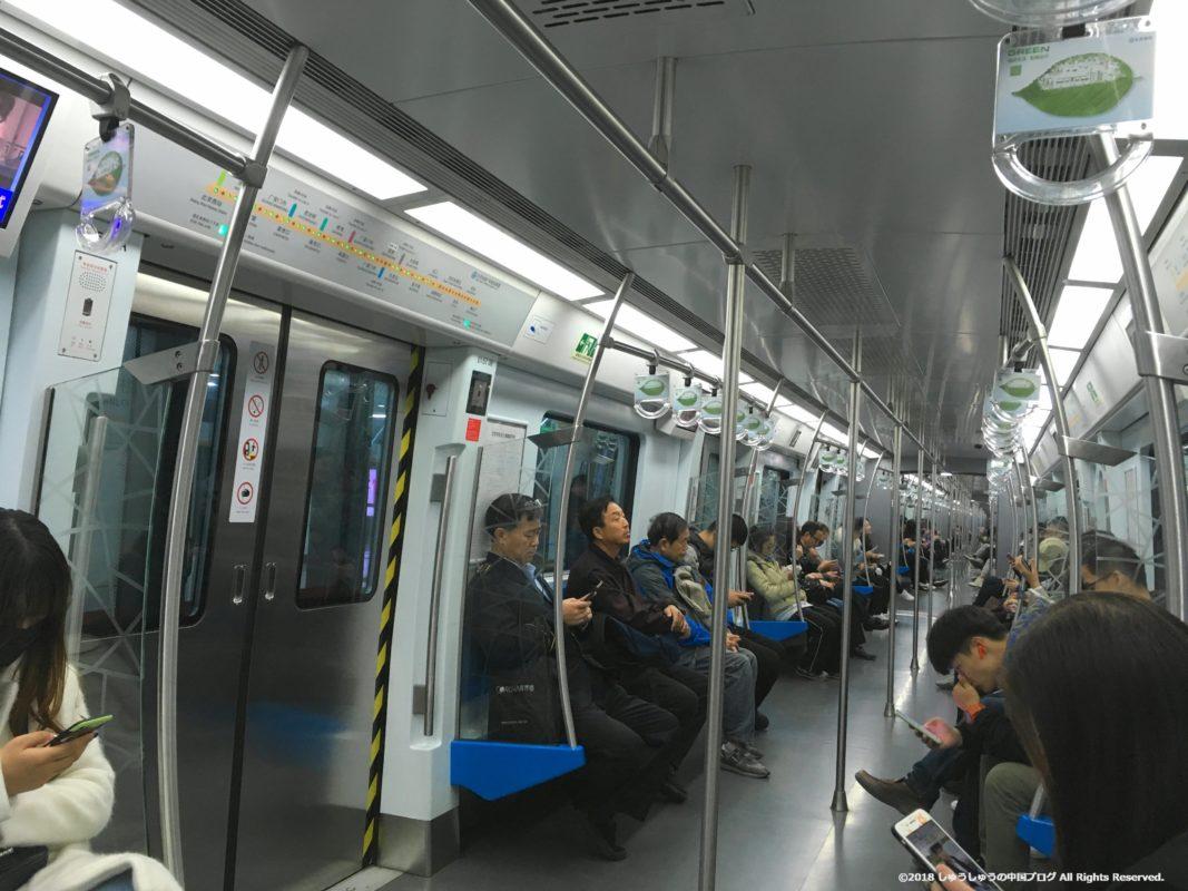 北京の地下鉄の車両の中