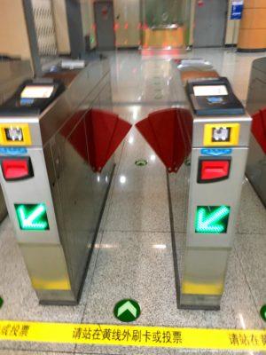 北京の地下鉄の改札出口その2