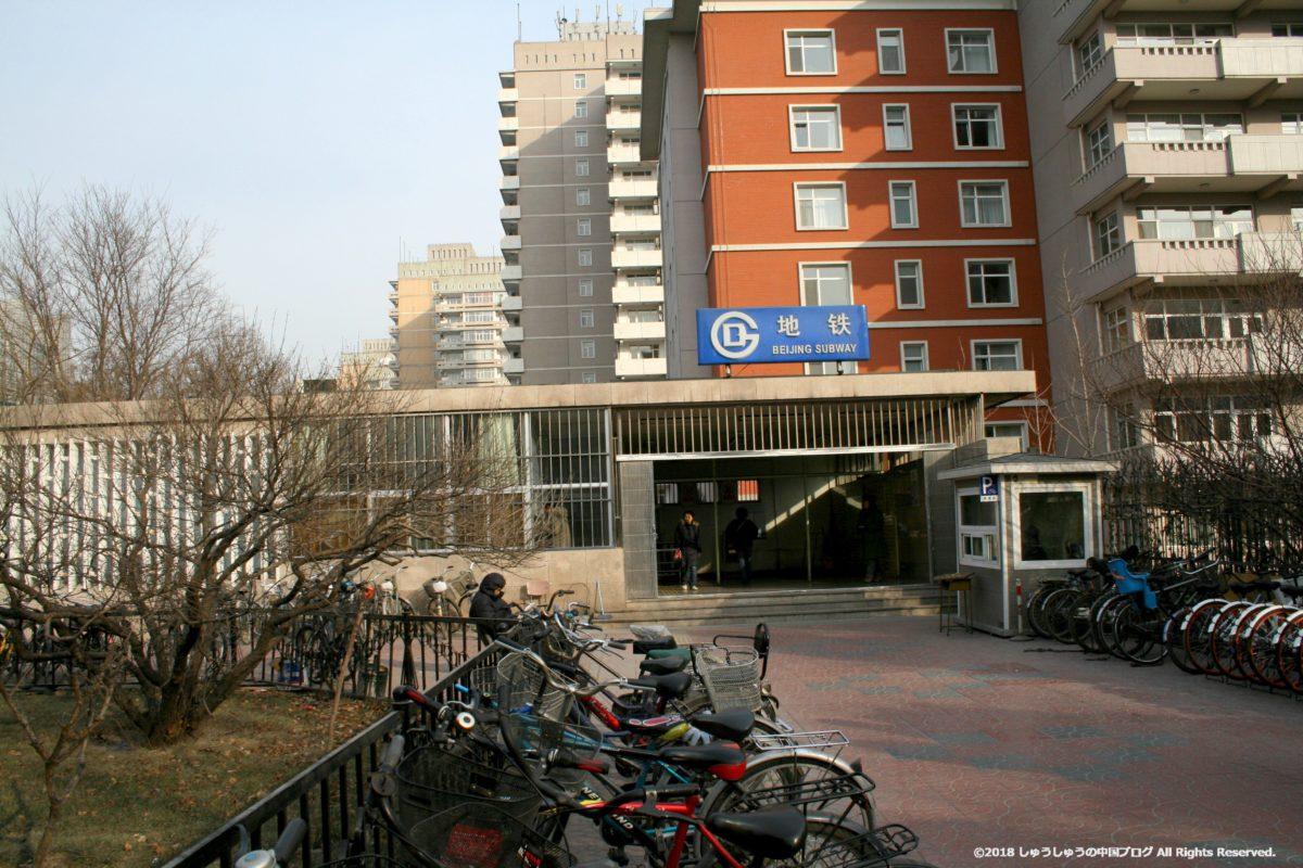 2004年の北京の地下鉄の入り口