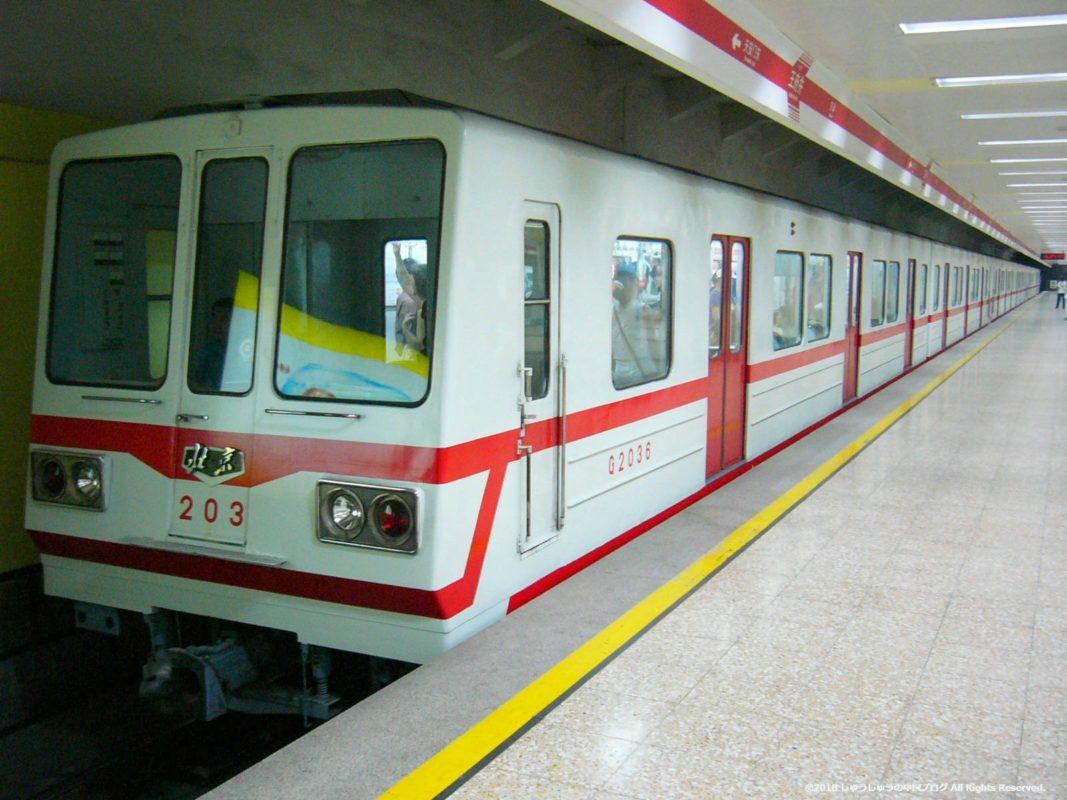 2004年の北京の地下鉄の電車