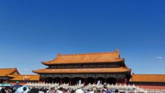 北京の故宮の太和殿