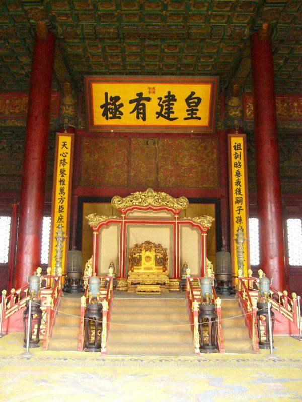 北京の故宮