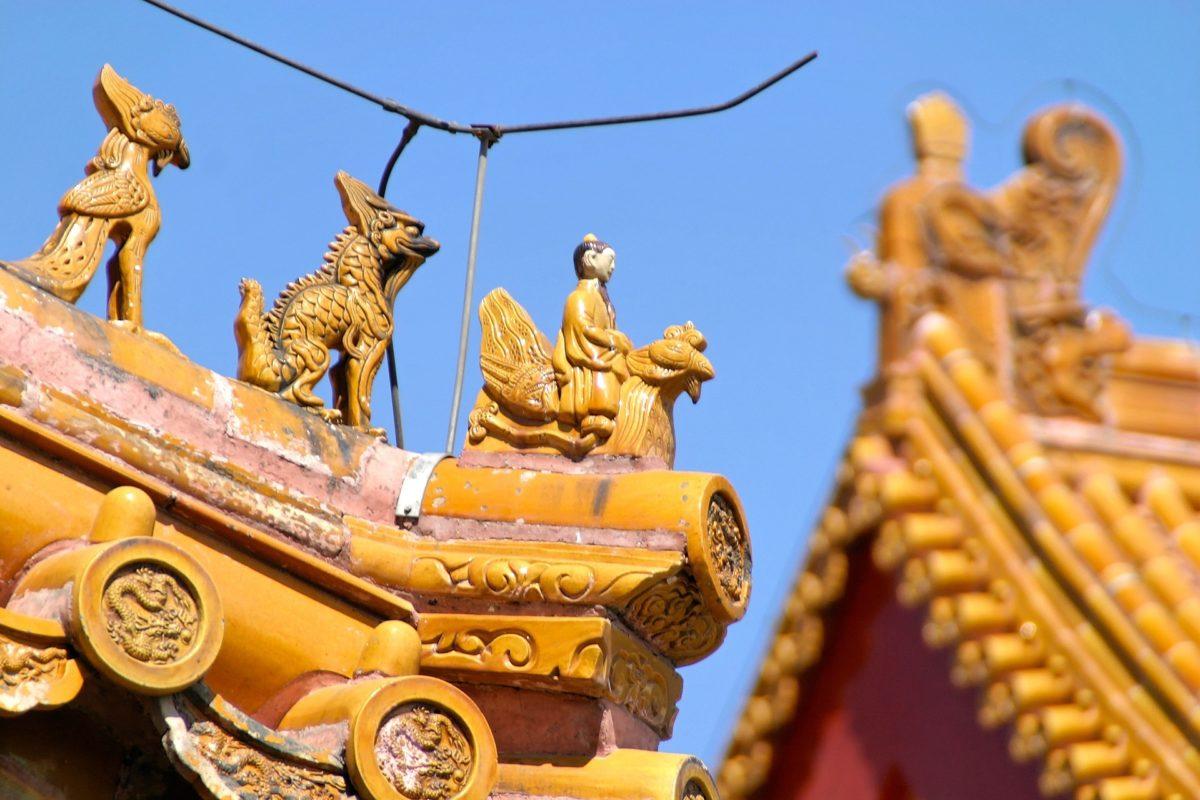 北京の故宮の魔除け