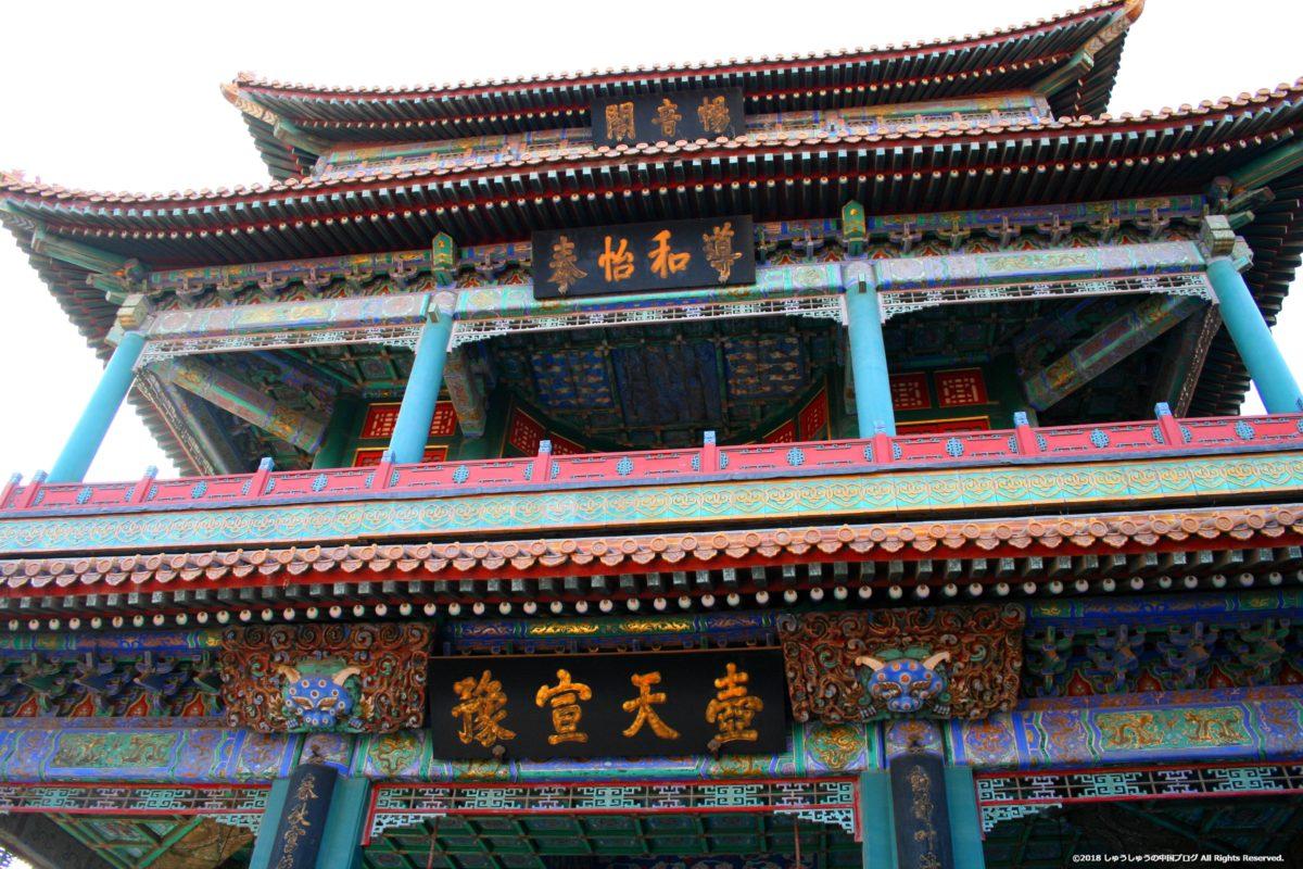 北京の故宮の暢音閣