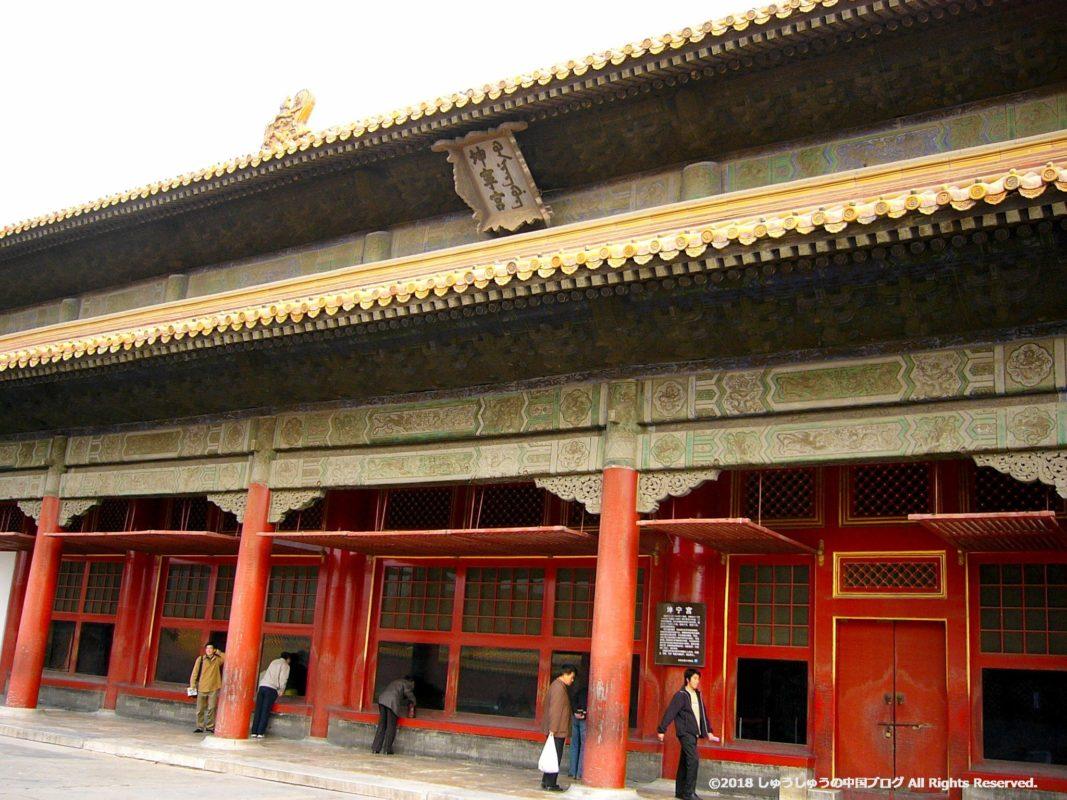 北京の故宮の坤寧宮