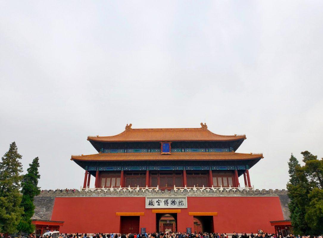 北京の故宮の神武門