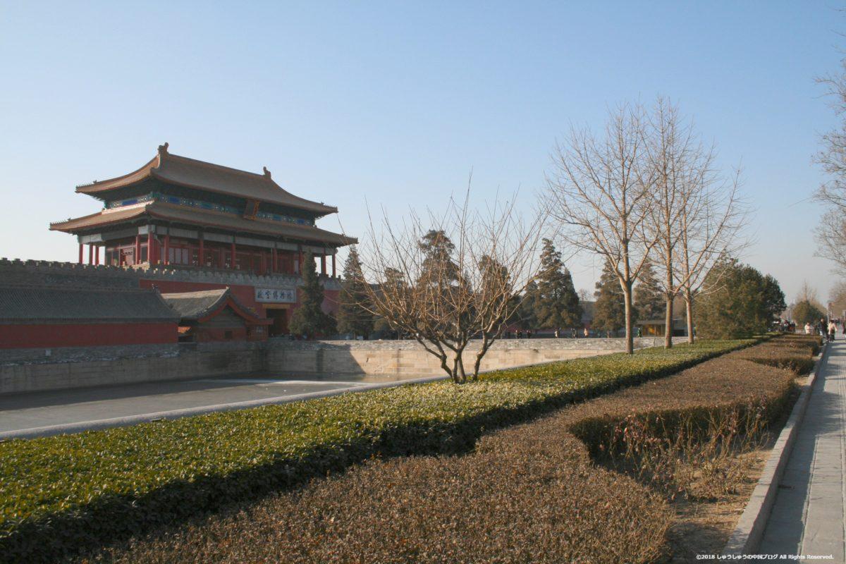 北京の故宮の神武門の出たところ