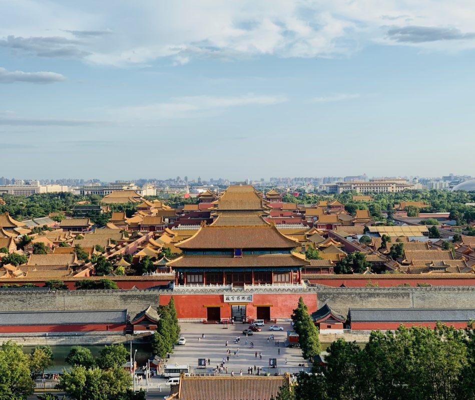 北京 景山公園から眺める故宮の絶景
