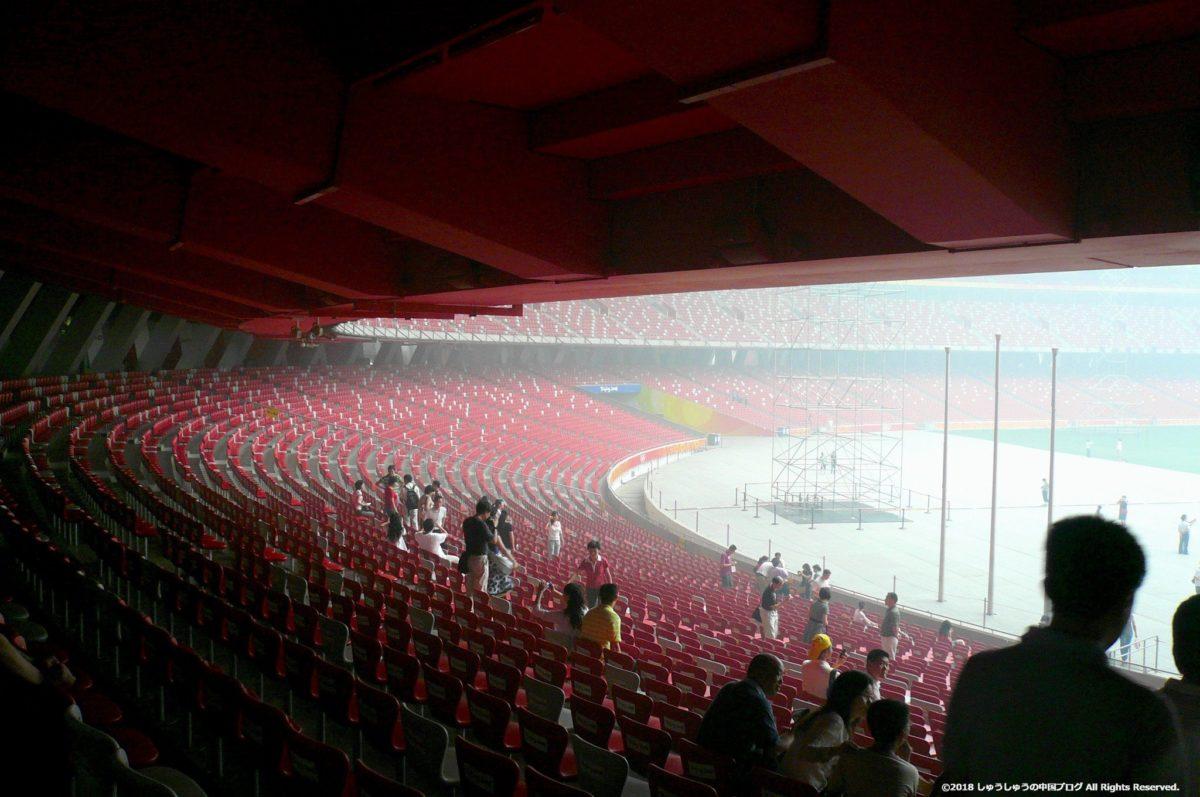 鳥の巣のスタジアム内部