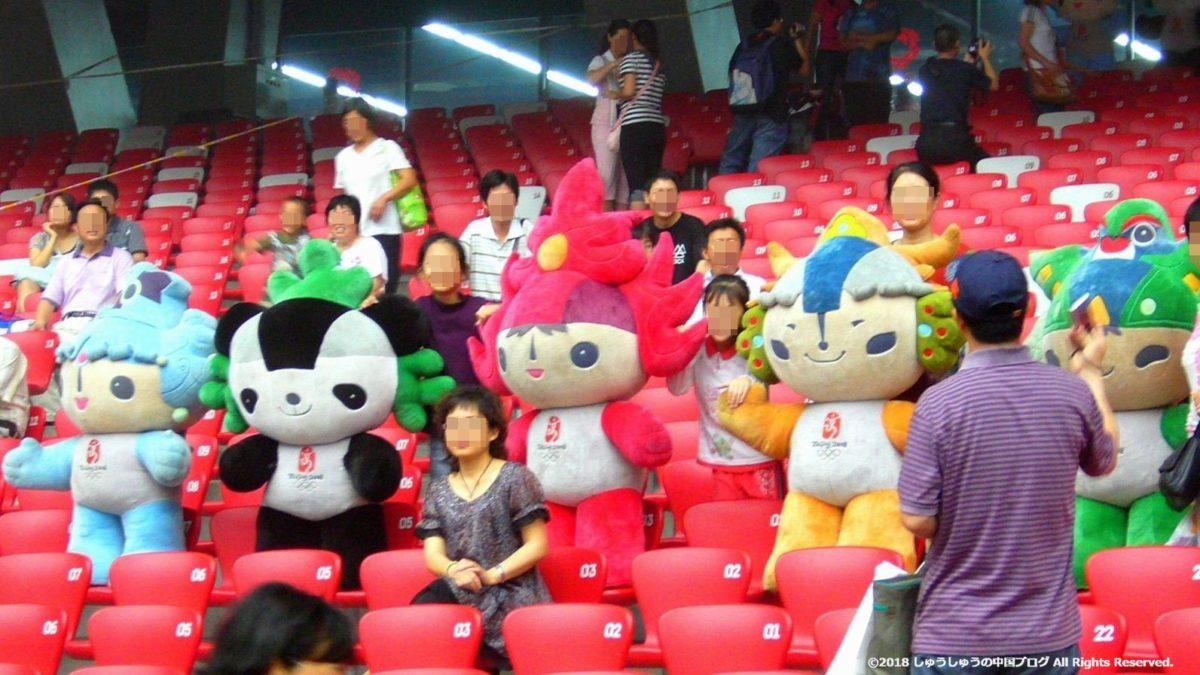 鳥の巣の北京オリンピックマスコット