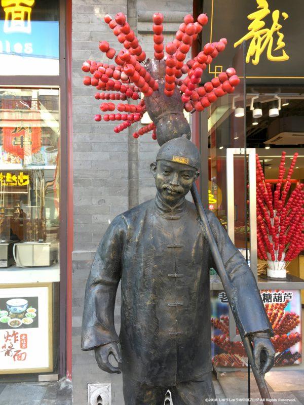 前門大街の銅像2