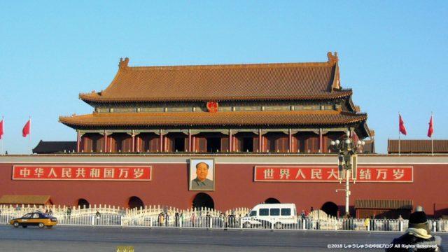 中国観光おすすめスポット