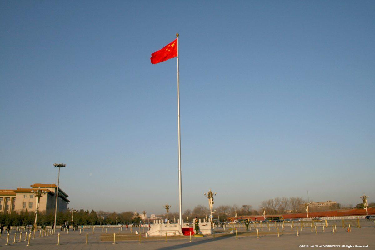 天安門広場の中国国旗