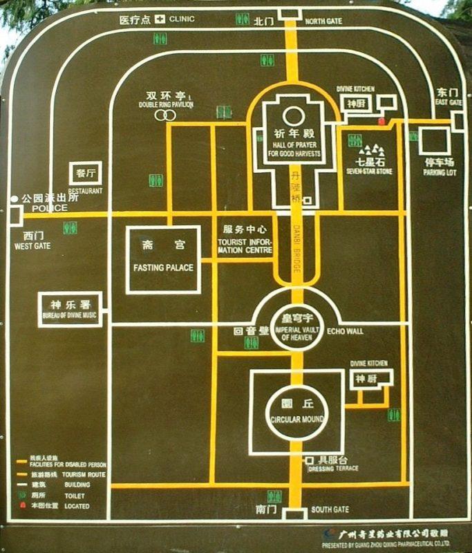 北京の天壇のガイドマップ