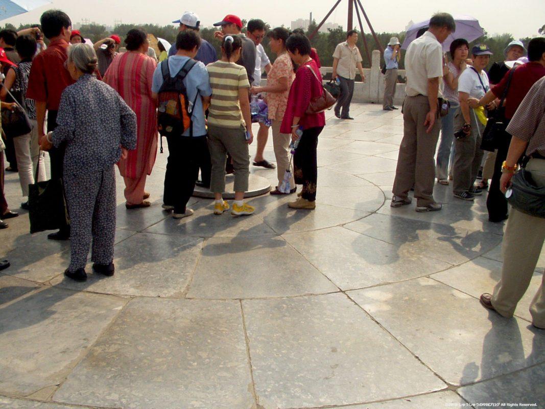 北京の天壇の園丘壇