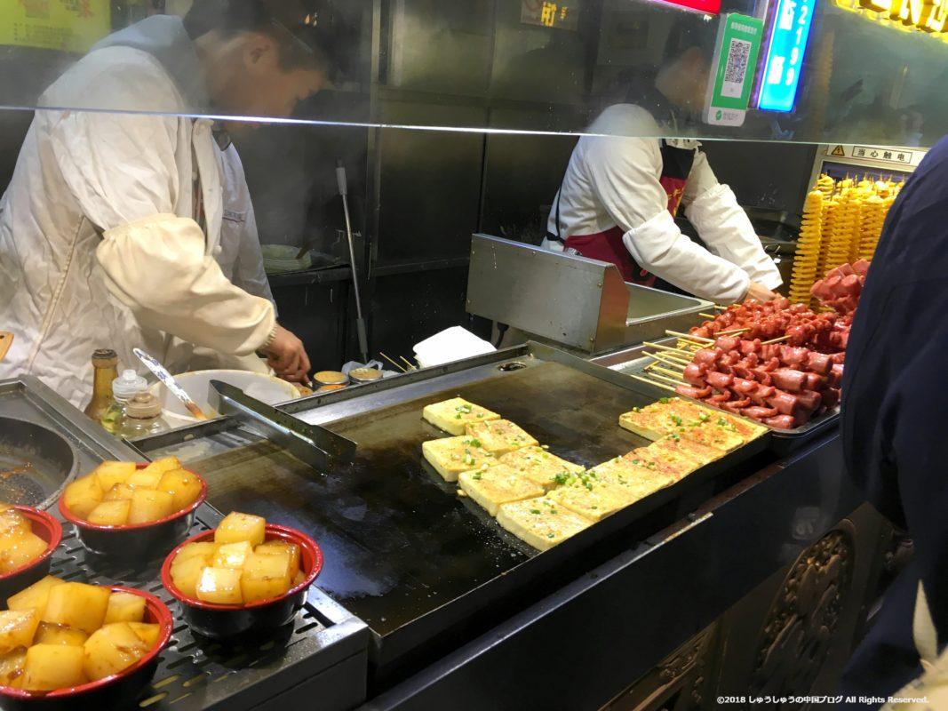 王府井小吃街の焼き豆腐の屋台