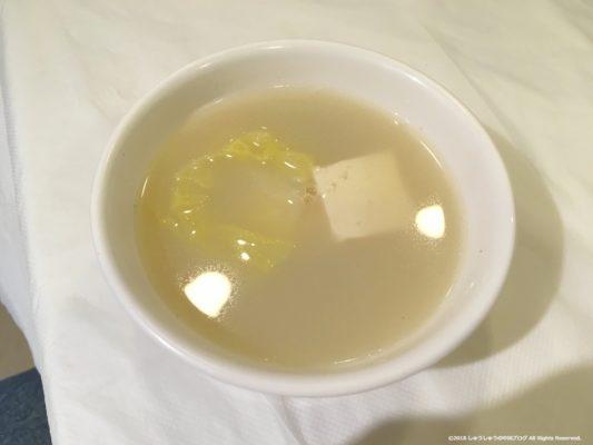北京ダックの便宜坊のスープ