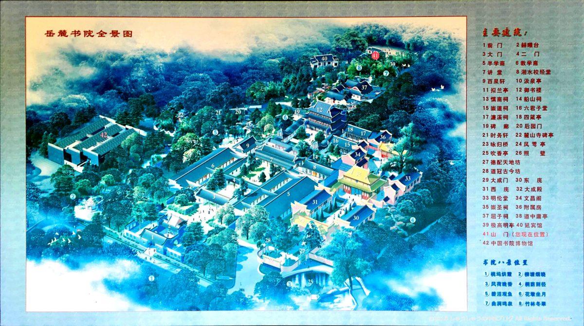 長沙の岳麓書院の観光マップ(地図)