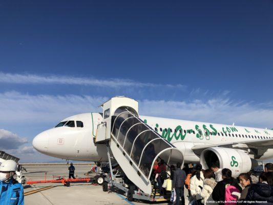 春秋航空の飛行機への搭乗