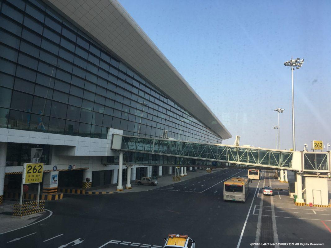 鄭州の新鄭空港