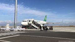 春秋航空の99円の運賃で大阪関空から中国に行けるのか⁉を検証