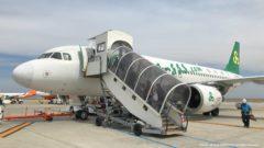 春秋航空での大阪関空から大連への旅(国際線チェックイン・手荷物・座席・便の変更など)