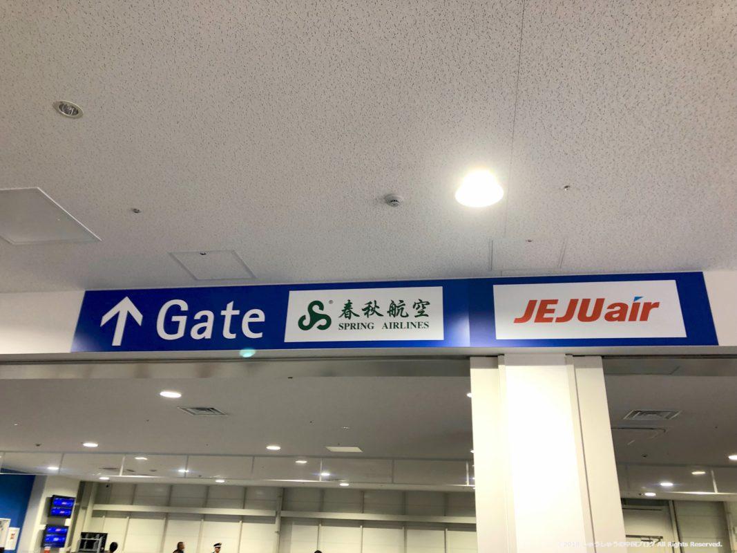 関西空港第2ターミナルの春秋航空の搭乗口への案内板