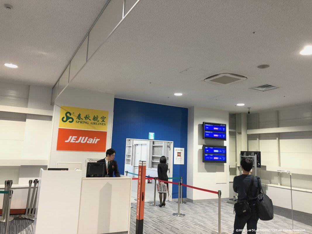 関西空港第2ターミナル春秋航空の搭乗口