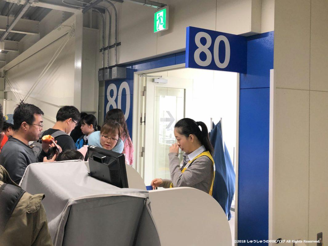 関西空港第2ターミナル80番ゲート
