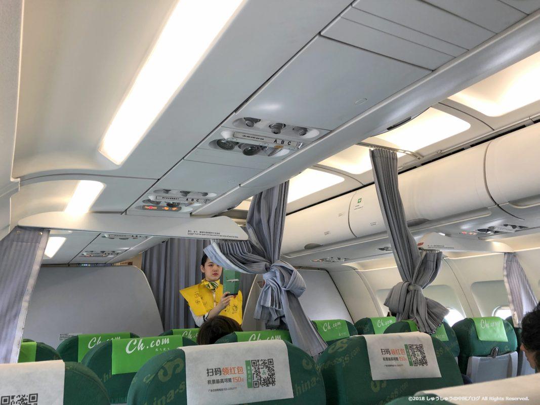 春秋航空の機内の様子